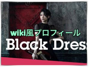 リトルブラックドレス−ryo